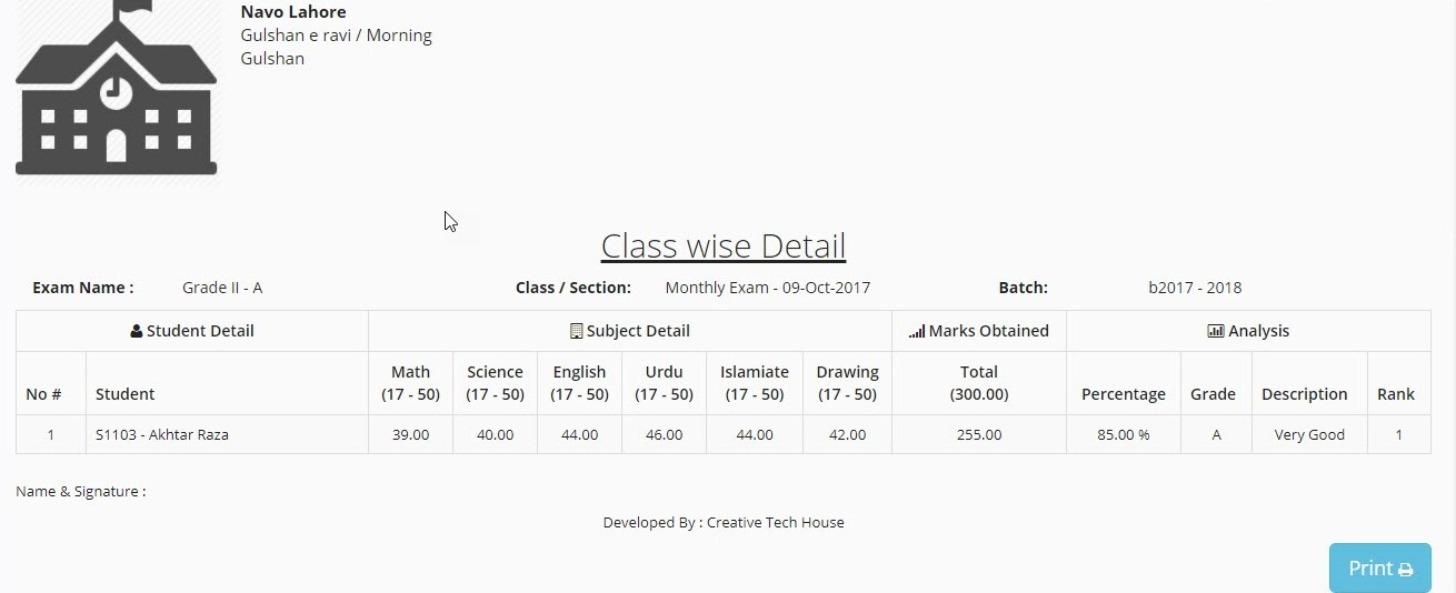 Class wise result - WUSA School management